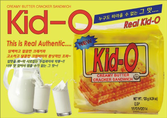 Kid-O 사진.jpg